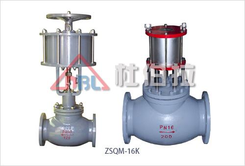 ZSQ系列气动活塞式二通切断阀